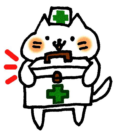 突然、痛風になった時の応急処置の方法