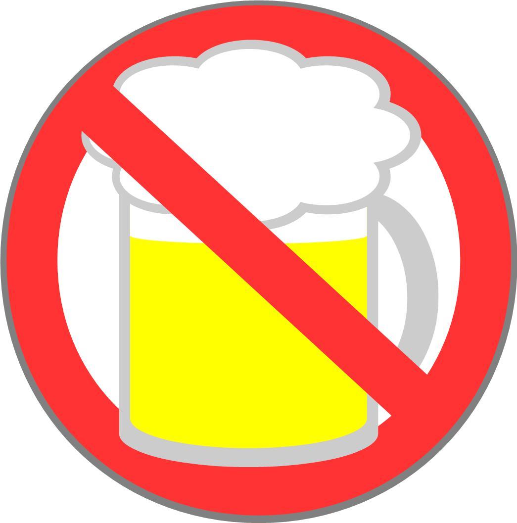 痛風発作の原因であるお酒を断ったお蔭で痛風は完治